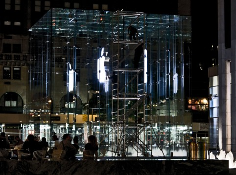 the apple store at night